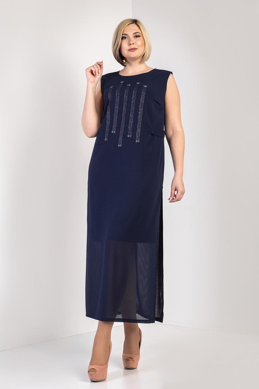 Нарядное платье  с 50 по 58 размер