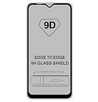 Защитное стекло 5D Full Glue для Samsung Galaxy M10 SM-M105F Black (Screen Protector 0,3 мм)