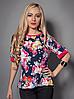 Женская блуза с цветами