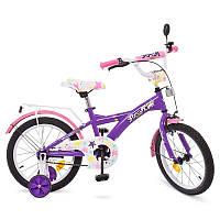 Велосипед детский18 дюймов Profi T1863 Original girl, фиолетов.-розов., звонок, доп.колеса