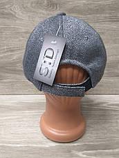 Женская, бейсболка, кепка, из люрекса с Лезвием, размер 55-57, на регуляторе, фото 2