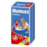 Хагис классик №5 (11-22 КГ) 58 шт