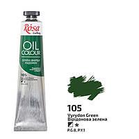Краска масляная ROSA Gallery 45мл 32601**_зеленый виридоновый (3260105)