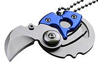 Нож-брелок в виде монеты складной  Синий