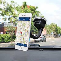 Магнітрий тримач на присосці для телефона навігатора в авто M02S3 Магнитный держатель на присоске в авто