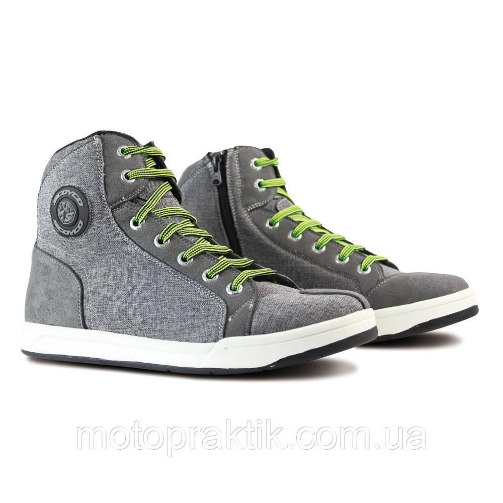 SCOYCO Thomas Shoes Grey, 40 Мотоботинки міські із захистом
