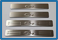 Citroen C4 2010+ Накладки на пороги OmsaLine