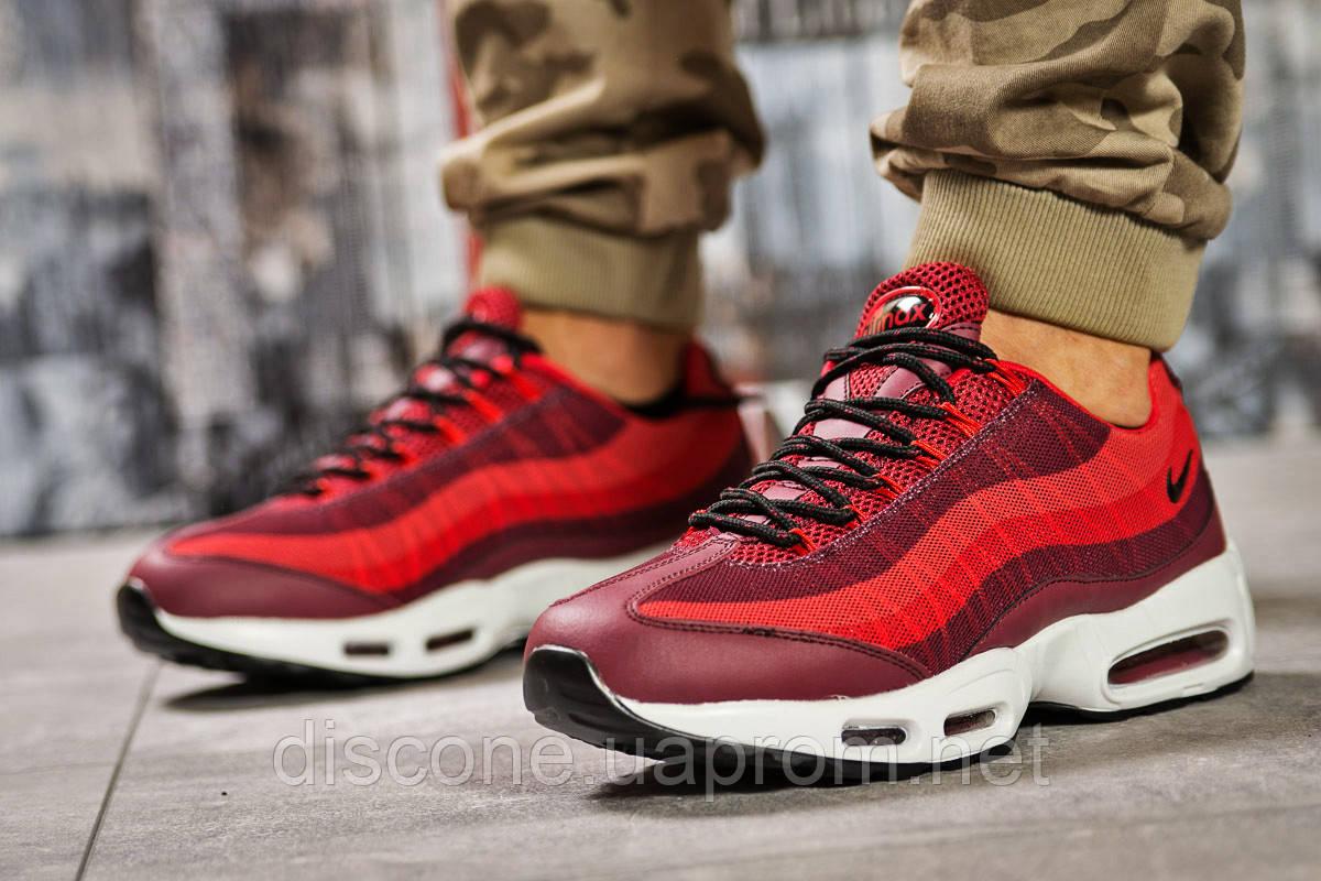 Кроссовки мужские ► Nike Aimax,  красные (Код: 12761) ► [  42 43 44  ] ✅Скидка 39%