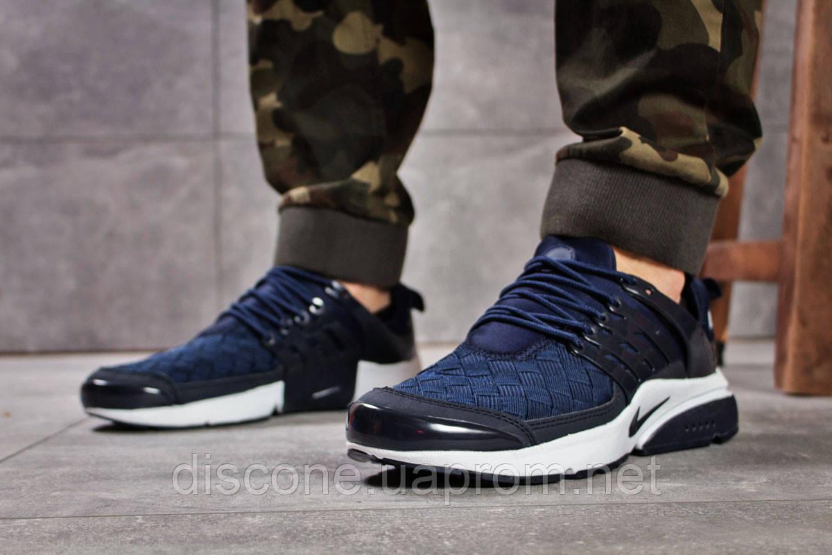 Кроссовки мужские ► Nike Air Presto BRS 1000,  темно-синие (Код: 13072) ► [  45 (последняя пара)  ] ✅Скидка 39%