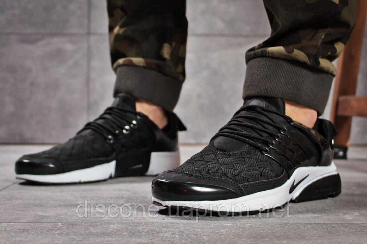Кроссовки мужские ► Nike Air Presto BRS 1000,  черные (Код: 13074) ► [  46 (последняя пара)  ] ✅Скидка 39%