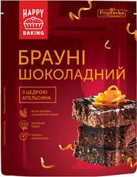 Смесь для выпекания ТМ Приправка Брауни шоколадный с цедрой апельсина, 300 г
