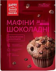 Смесь для выпекания ТМ Приправка Маффин шоколадный 0,3