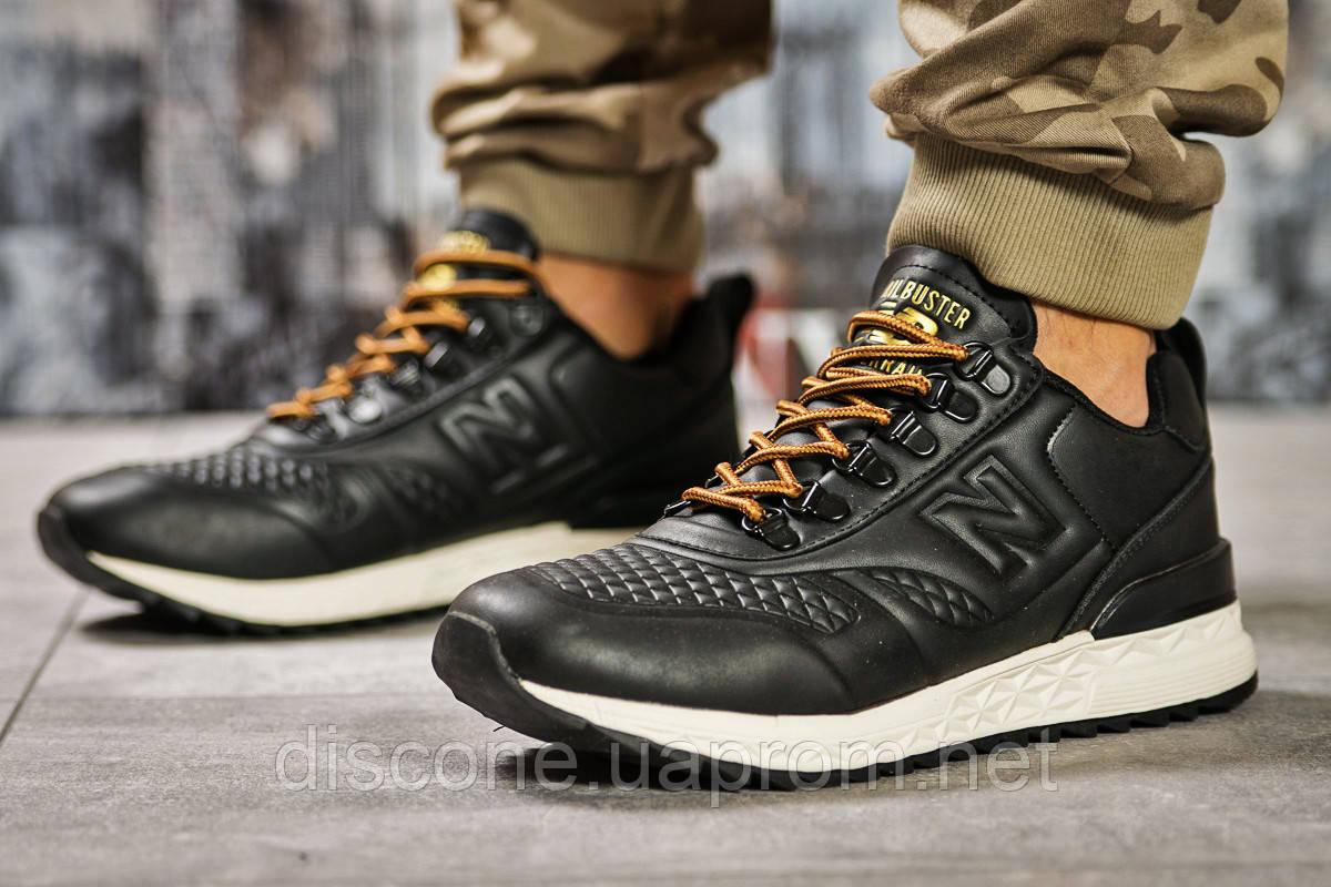 Кроссовки мужские 13981 ► New Balance Trailbuster, черные ✅Скидка 35% ► [ 42 ]