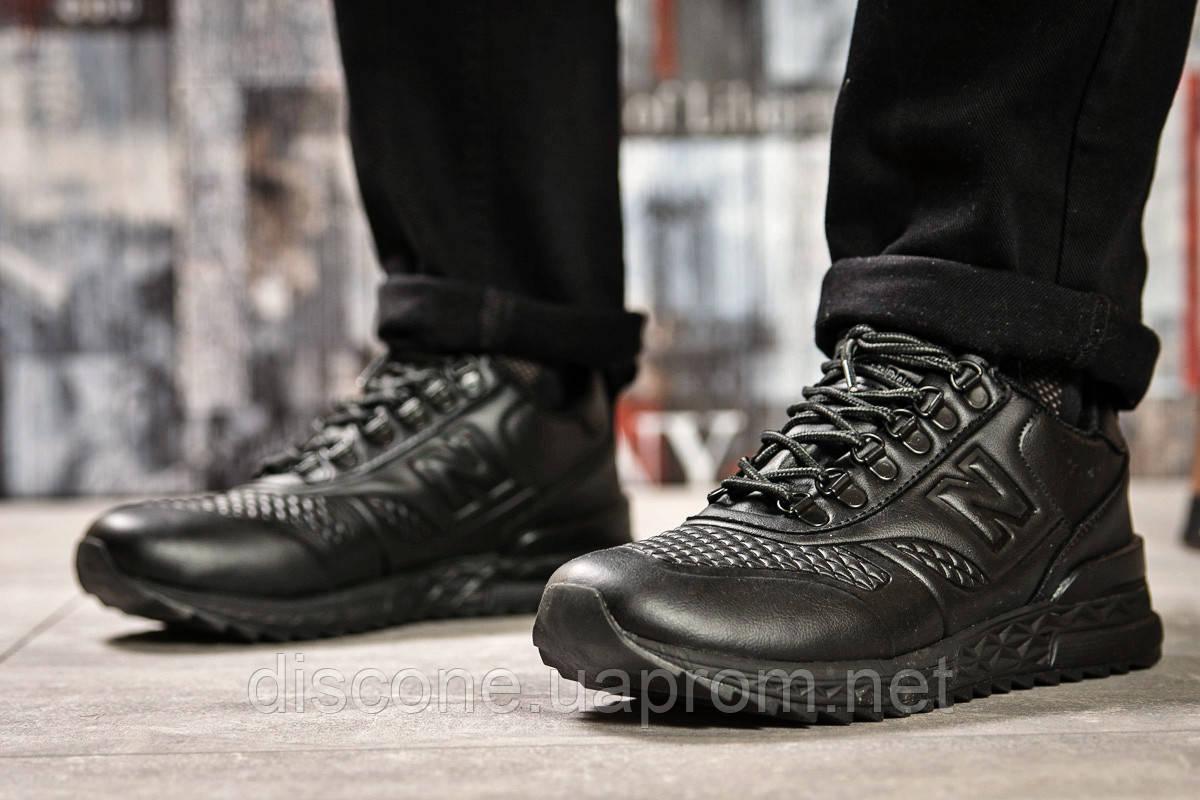 Кроссовки мужские ► New Balance Trailbuster,  черные (Код: 13985) ► [  41 42 44 45 46  ] ✅Скидка 37%