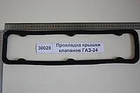 Прокладка крышки клапанов Газ-24