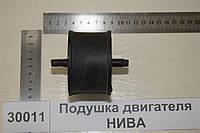 Подушка двигателя Нива