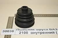 Пыльник шруса Ваз-2108 внутренний (мал.)