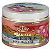 Пилинг для тела «Шиповник» соль Мертвого моря