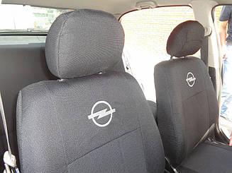 Чехлы в салон для Opel Astra H с 2004-07 г (универсал) раздельная (модельные) (EMC-Elegant)