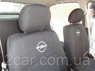 Чехлы в салон для Opel Astra H с 2004-07 г (универсал) цельная (модельные) (EMC-Elegant)