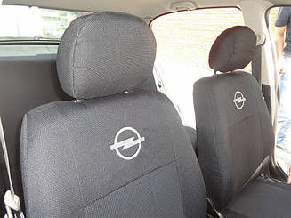 Чехлы в салон для Opel Astra G с 1998 г Classic (модельные) (EMC-Elegant)