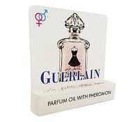 Guerlain La Petite Robe Noir - Mini Parfume 5ml