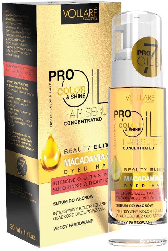 Масло для окрашенных волос с маслом макадамия Vollare 30ml