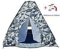 Всесезонная палатка-автомат для рыбалки RANGER Hunter (RA 6604)