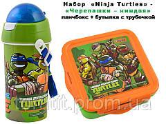 "Набор ""Ninja Turtles (Черепашки ниндзя)"". Ланч бокс (ланчбокс) + бутылка с трубочкой, фото 3"