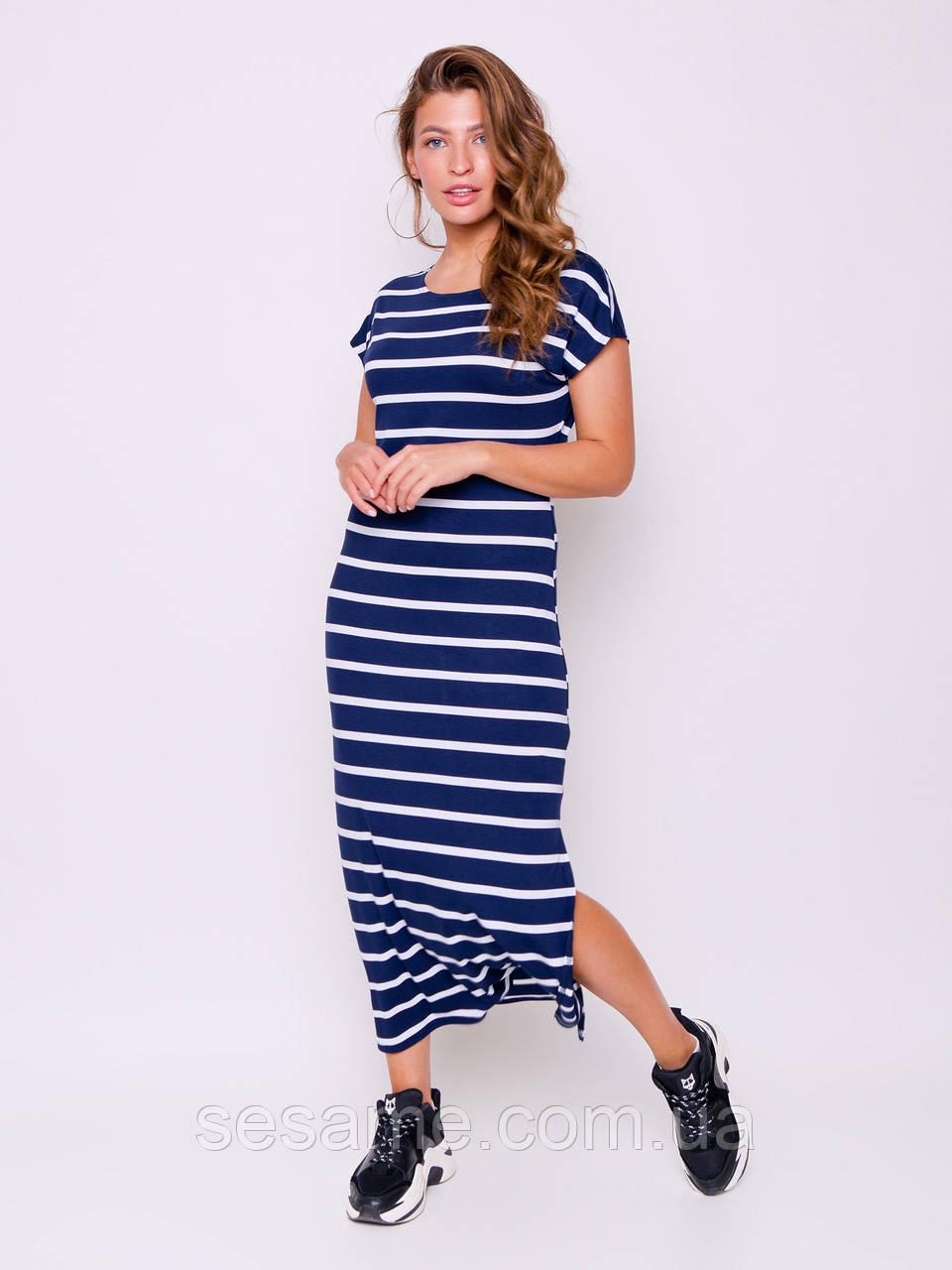 grand ua Ундина платье