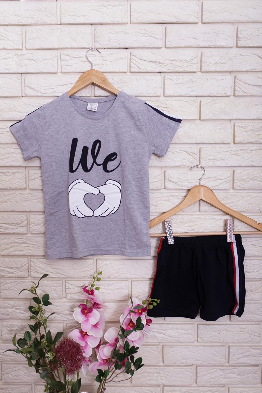 Комплект футболка и шорты  детский   Nicoletta   95074