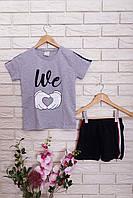 Комплект футболка и шорты  детский   Nicoletta   95074, фото 1