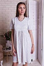 Сорочка для кормления на пуговицах Nicoletta