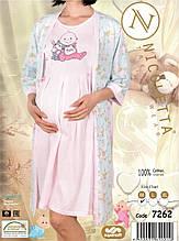 Комплект халат и сорочка  для  беременных и кормящих  Nicoletta