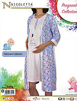 Халат  и платье для беременных   Niсoletta, фото 1