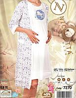 Комплект халат и туника  для беременных Nicoletta, фото 1