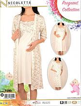 Халат  и сорочка Одуванчики  для беременных   Niсoletta 7280
