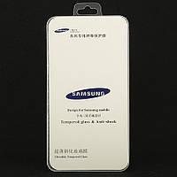 Защитное стекло 9D Full Glue для Samsung J7 Neo / J701 полноэкранное белое Box