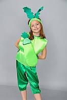 Детские карнавальные костюмы для детей Кабачек