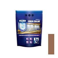 Фуга Полимин Fuga светло-коричневая 2 кг