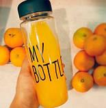 My Bottle - бутылка для напитков в чехле, фото 5