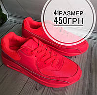3d433c71 Салатовые кроссовки nike air max 90 hyperfuse в Украине. Сравнить ...