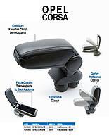 Opel Corsa E Подлокотник (в подстаканник)