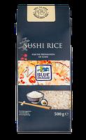 Рис для суши Blue Dragon, 500г