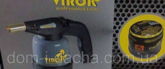 Газовая микрогорелка Virok-190 (пьезо)