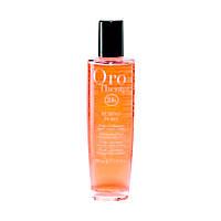Флюид рубин для окрашенных волос Oro therapy Fanola 100 мл