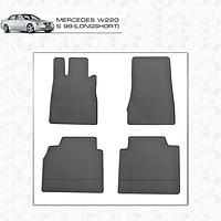 Mercedes S W220 резиновые коврики Stingray Premium
