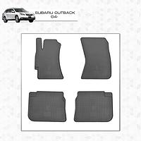 Subaru Outback 2000-2005 Резиновые коврики Stingray