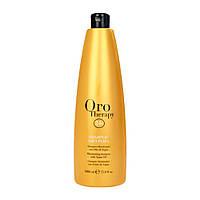 Шампунь с золотом Oro therapy Fanola 1000 мл