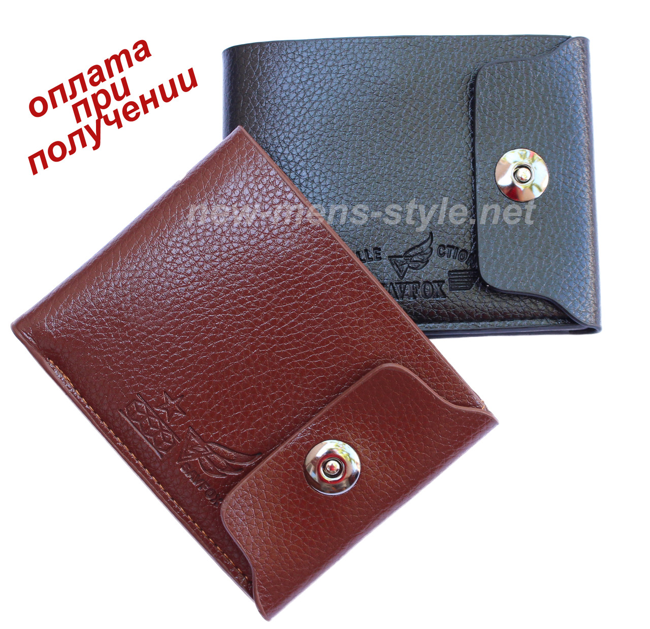 Чоловічий фірмовий шкіряний шкіряний гаманець портмоне гаманець SAVFOX